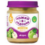 Lozhka v Ladoshke Apple Puree for Children from 4 months 100g