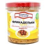 Фрикадельки Ходорівський м'ясокомбінат куриные в сливочном соусе 300г