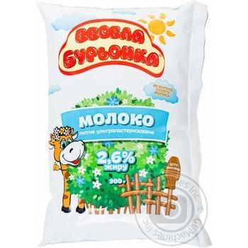 Молоко Веселая Буренка ультрапастеризованное 2.6% 900г - купить, цены на Фуршет - фото 2