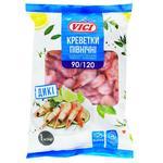 Vici Boiled-Frozen Shrimps in Shell 90/120 1kg