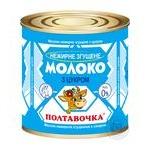 Condensed milk Poltavochka with sugar 0% 370g can