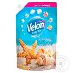 Velon Sea ​​Breeze For Washing Conditioner