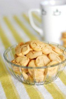 Печенье без яиц и молока с миндалем