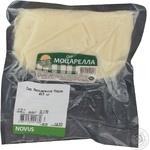Cheese mozzarella Korzi soft 45% Ukraine