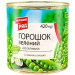 Pershyj Rjad Special Green Peas 420g