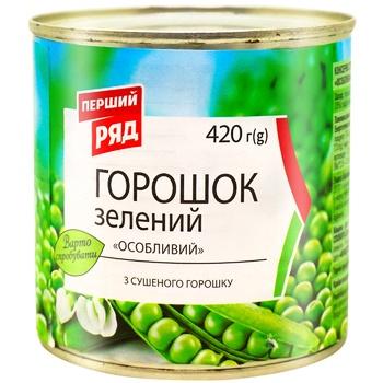 Горошек Первый Ряд Особый зеленый 420г - купить, цены на ЕКО Маркет - фото 1
