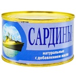 IRF Natural Sardines in oil 230g