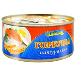 Morskoy Proliv natural pink salmon 185g