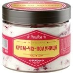 Морозиво Рудь Pura Vida Крем-Чіз-Полуниця 350г