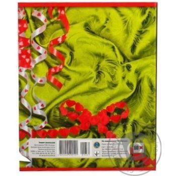 Tetrada Notebook in Cellule o0 sheets in assortment - buy, prices for Auchan - photo 4