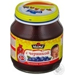 Puree Hame Blueberry for 5+ month old babies glass jar 125g Czech Republic