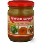Puree Rumyanye shchechki pumpkin with apricot with sugar for children from 4 months 250g Ukraine