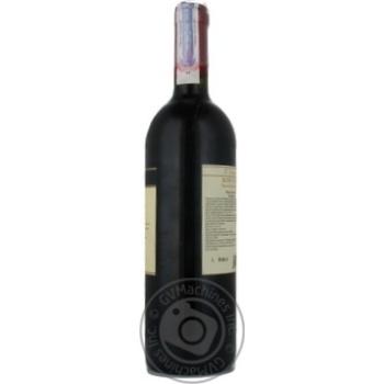 Вино Boscato Il Fontino Rosso VDT 12% 0,75л - купить, цены на Novus - фото 7