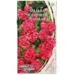 Насіння Квіти Мальва махрова рожева Семена Украины 3г