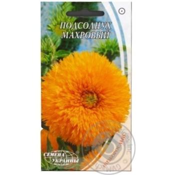 Насіння Квіти Соняшник декор.махровий Семена Украины 1,5г