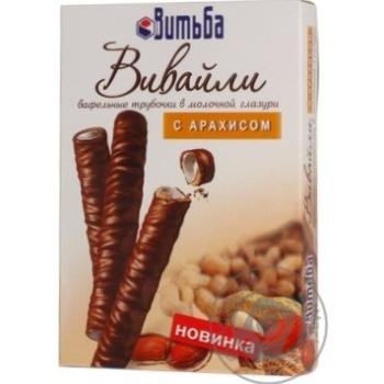 Вафельні трубочки Витьба Вивайлі в молочній глазурі зі смаком арахісу