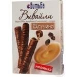 Вафли Витьба Капучино вафельный с капучино в глазури 95г Белоруссия