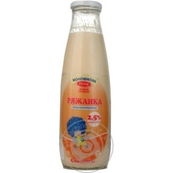 Fermented baked milk Voloshkove pole 2.5% 750g glass bottle Ukraine