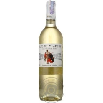 Вино Sangre Y Arena Blanco Seco белое сухое 11% 0,75л