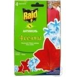Пластини антиміль Raid 4сезона Осінь-зима 4шт