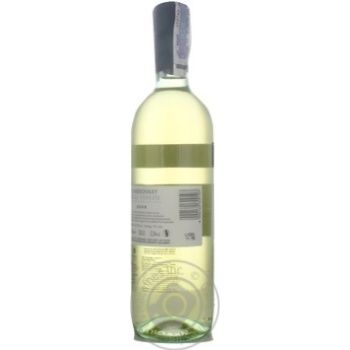 Вино Donini Chardonnay Delle Venezie IGT біле сухе 12,5% 0,75л - купити, ціни на МегаМаркет - фото 6
