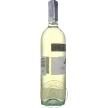 Donini Soave Dry White Wine 11,5% 0,75l - buy, prices for Furshet - image 5