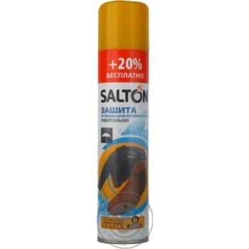 Засіб для взуття Salton захист від води 300мл