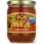 Honey Nektar honey 650g glass jar Ukraine