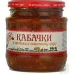 Vegetables squash Smachno with vegetables in tomato sauce 480ml glass jar Ukraine