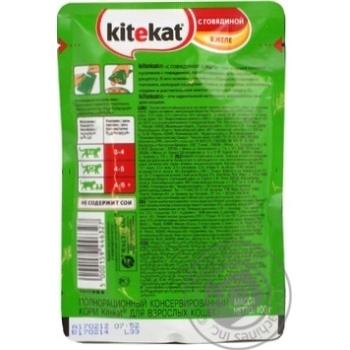 Корм для дорослих котів Kitekat з яловичиною в желе 100г - купити, ціни на Восторг - фото 4