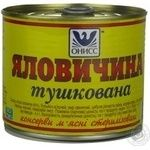 Meat Oniss beef canned stewed meat 525g can