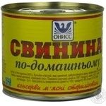 Meat Oniss pork canned 525g can