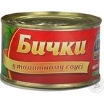 Рыба бычки Капитанские консервированная 230г Украина