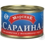 Fish sardines Morskie in tomato sauce 240g can Ukraine