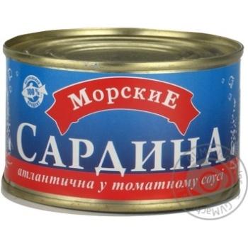 Сардина Морские атлантическая в томатном соусе 240г железная банка Украина