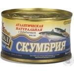 Рыба скумбрия Штурвал консервированная 240г железная банка Украина