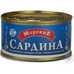 Fish sardines Morskie in oil 200g can Ukraine