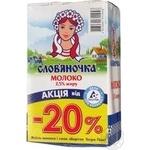 Акція Молоко ультрапас.2,5% Слов'яночка TBA Slim 2*0,950кг