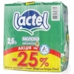 Молоко 2,5% Лактель Акція 3 шт