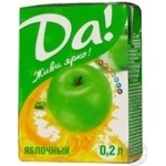 Nectar Da! apple with apple juice-containing 200ml tetra pak Ukraine