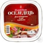 Fish herring Samyi smak with onion preserves 300g hermetic seal Ukraine