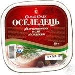 Fish herring Samyi smak preserves 300g hermetic seal Ukraine