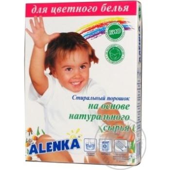 Скидка на стиральный порошок Аленка Колор для детского белья