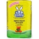 Soap-cream Ushasty nian plantain leaf extract 90g