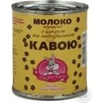 Молоко сгущенное Заречье с сахаром и натуральным кофе 7% 400г железная банка Украина