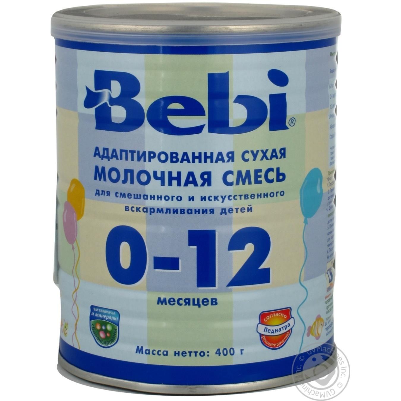mix milk bebi milky for children 400g slovenia → babies → babies