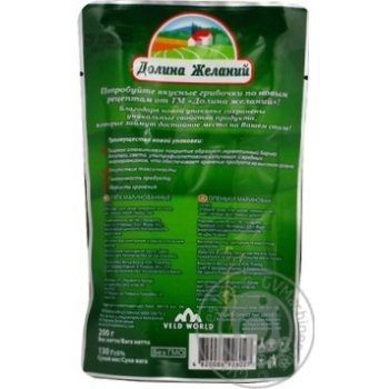 Dolyna Bazhanʹ Marinated mushrooms 200g - buy, prices for Furshet - image 2