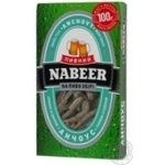 Snack anchovy Nabeer dried for beer 100g