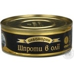 Sprats Akvamaryn in oil 230g can