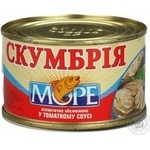 Fish atlantic mackerel More canned 230g can Ukraine